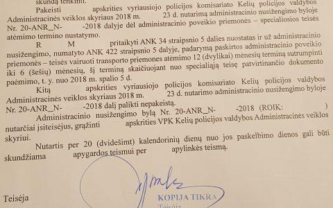 Teisių atėmimo terminas (už neblaivumą) sutrumpintas nuo 12 iki 6 mėn. (byla peržiūrėta ir apeliacine tvarka pagal policijos skundą)